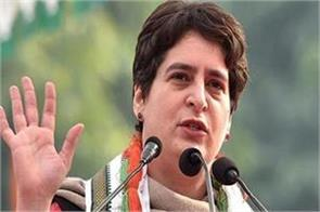 what is the benefit of challenging him who did not get out priyanka