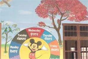 english medium is not compulsory in punjab government smart schools