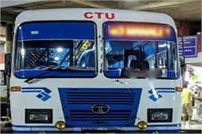online booking of tickets can be done in ctu s long route buses