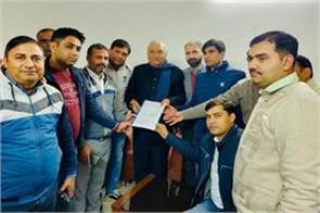 congress raise the demand for old pension house bhupendra singh hooda