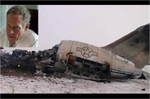 iran cia agent behind soleimani killing shot down in plane crash