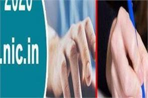 bharat bandh jee main to be held as per schedule icar net 2020 postponed