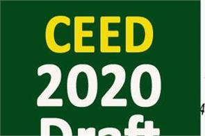 ceed 2020 draft answer key released at ceed iitb ac in