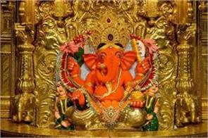 delhi devotees offer 35 kg gold at siddhivinayak temple