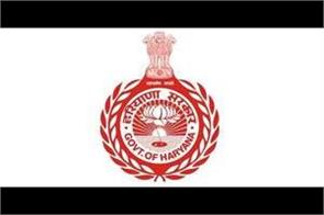 haryana government promoted 24 judicial officers
