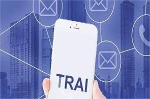 ruckus over trai new order