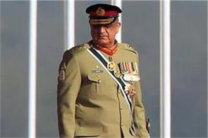 pakistan national assembly passes bill to extend tenure of bajwa