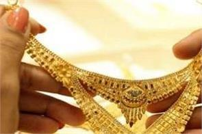 now gold jewelry will not sell without hallmark