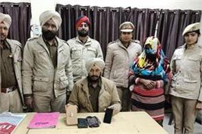 control of stealing women s purses in ranc market after coming from phillaur