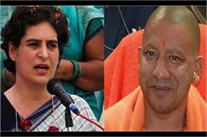 public panic in up chief minister backed by lies priyanka