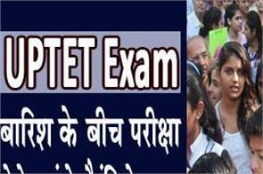 uptet exam 91 47 candidates have appeared examination