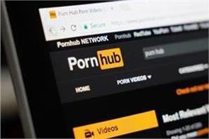 deaf man sues pornhub for disability discrimination claiming