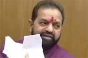 shiv sena mla tore official list with names written in english