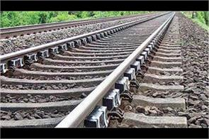 railway track accidents
