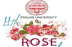 rose festival in panjab university