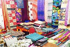 government introduced tax exemption scheme for apparel sector