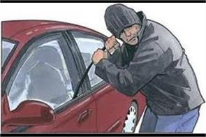 6 cases of vehicle theft registered in a single day