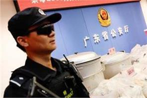 6 arrested with drugs by chinese police