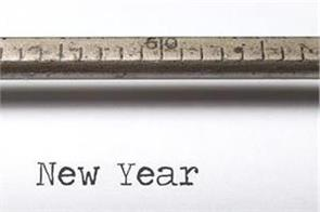 in this way welcome the new year with a new perspective