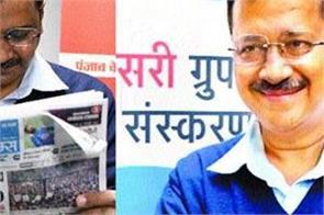 delhi exclusive interview with cm arvind kejriwal