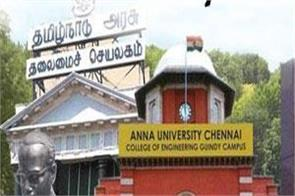 anna university nov dec ug and pg exams result 2019 released