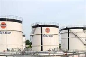 government demands rs 19 000 crore from oil companies