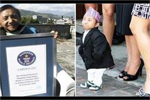 world s shortest man dies in nepal