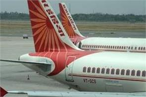 air india s international earnings increased due to jet s withdrawal