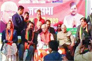 political veterans of the state camped in delhi