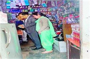drugs found in large quantities in medical store department sealed