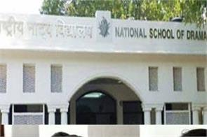 nsd admissions 2020 application process for 3 year diploma course begins