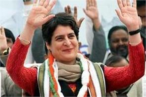 priyanka gandhi to do  mass democracy  in varanasi on 10 january