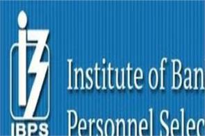 ibps clerk prelims score card 2019 2020 released