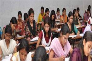 reet teacher recruitment 2020 for 31000 vacancy