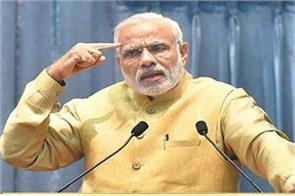 india s youth is changing itself according to  nature of jobs  modi