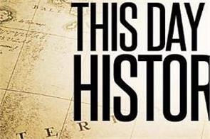 history of the day emperor bahadur shah janaki devi bajaj