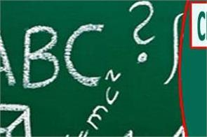 cbse 10th  12th board common mistakes to avoid in maths exam 2020