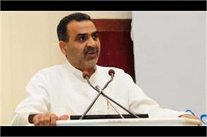 learn why union minister sanjeev balyan  then i will resign from bjp