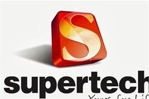 supertech seeks rs 1 500 crore from government fund to complete