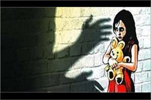 life imprisonment for the murder of the girl after the rape