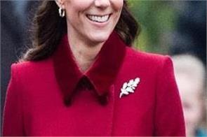 british media prince harry megan merkel