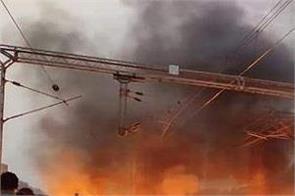 railways target in anti caa movement