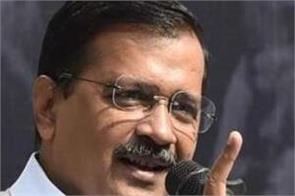 arvind kejriwal delhi assembly elections nomination