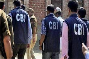 cbi raids j k grameen bank branch kupwara case embezzlement