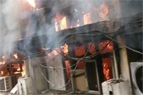 civil lines metr delhi building fire