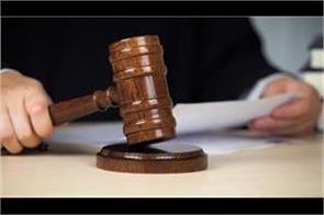 former ig zahoor haider zaidi s bail plea rejected