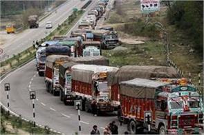 jammu srinagar national highway closed fourth consecutive day