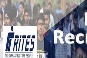 rites recruitment 2020 apply online for 100 apprentice posts