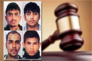 nirbhaya case convict vinay filed curative petition in supreme court
