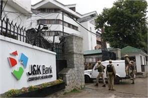 acb arrested son of former jammu and kashmir finance minister in bank fraud case